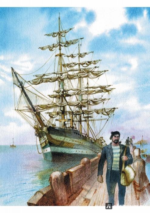 Иллюстрация 1 из 39 для Алые паруса - Александр Грин | Лабиринт - книги. Источник: Лабиринт