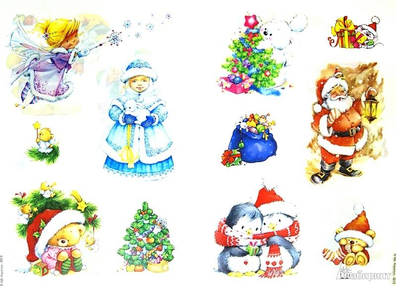 Иллюстрация 1 из 27 для Снегурка | Лабиринт - игрушки. Источник: Лабиринт
