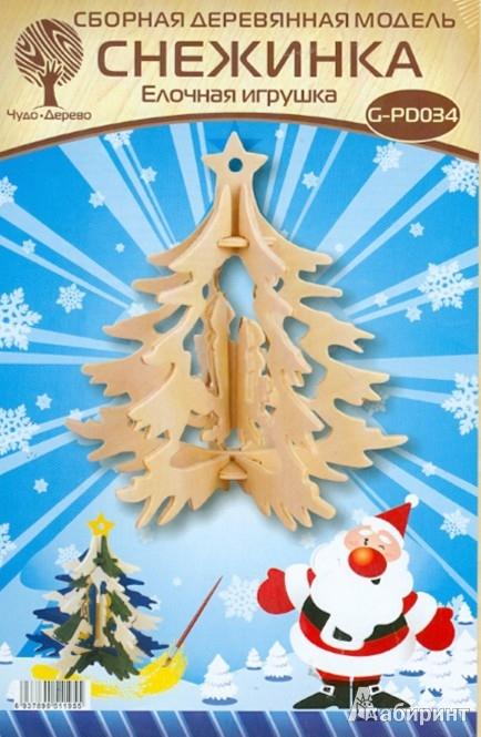 """Иллюстрация 1 из 5 для Елочная игрушка """"Снежинка 4"""" (G-PD034)   Лабиринт - игрушки. Источник: Лабиринт"""