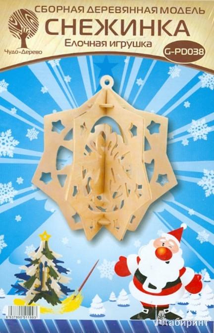 """Иллюстрация 1 из 9 для Елочная игрушка """"Снежинка 8"""" (G-PD038)   Лабиринт - игрушки. Источник: Лабиринт"""
