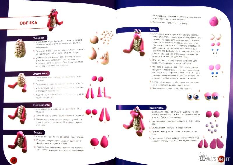 Иллюстрация 1 из 30 для Зверушки и игрушки | Лабиринт - книги. Источник: Лабиринт