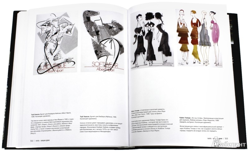 ntroduction of book 100years of fashion This book documents in pictures the most exciting and diverse period in fashion: from 1900 to today, covering high society, uniforms 100 years of fashion.
