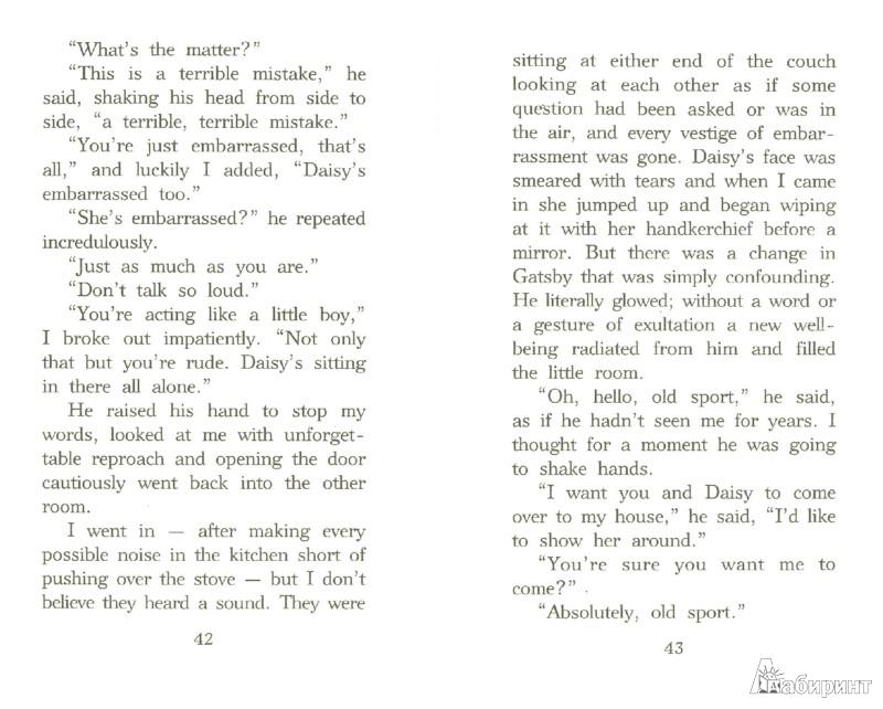 Иллюстрация 1 из 34 для Великий Гэтсби - Фрэнсис Фицджеральд | Лабиринт - книги. Источник: Лабиринт