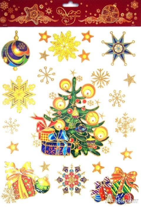 Иллюстрация 1 из 7 для Украшение новогоднее оконное Елка (31265)   Лабиринт - сувениры. Источник: Лабиринт