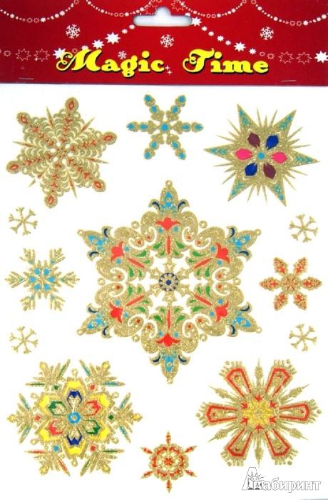 Иллюстрация 1 из 5 для Украшение новогоднее оконное Снежинки (26582) | Лабиринт - сувениры. Источник: Лабиринт