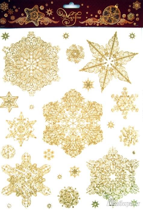 Иллюстрация 1 из 2 для Украшение новогоднее оконное Снежинки (31247) | Лабиринт - игрушки. Источник: Лабиринт