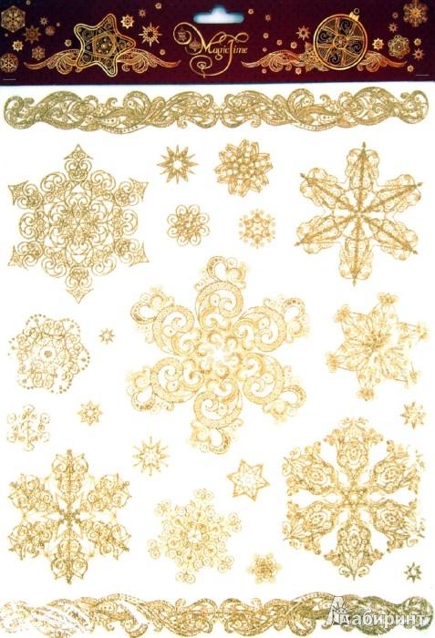 Иллюстрация 1 из 4 для Украшение новогоднее оконное Снежинки (31249) | Лабиринт - сувениры. Источник: Лабиринт