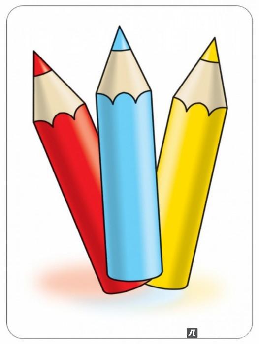 """Иллюстрация 1 из 10 для Игра """"Клоуны"""". 3-12 лет   Лабиринт - книги. Источник: Лабиринт"""