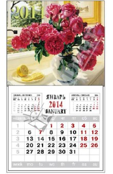 """Календарь на 2014 год с магнитным креплением """"Розы на окне"""" (32012)"""