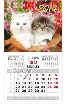 """Календарь на 2014 год с магнитным креплением """"Котята"""" (32018)"""
