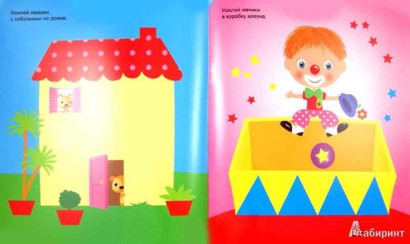 Иллюстрация 1 из 13 для Зайка. Мои первые наклейки - Мари Соко | Лабиринт - книги. Источник: Лабиринт