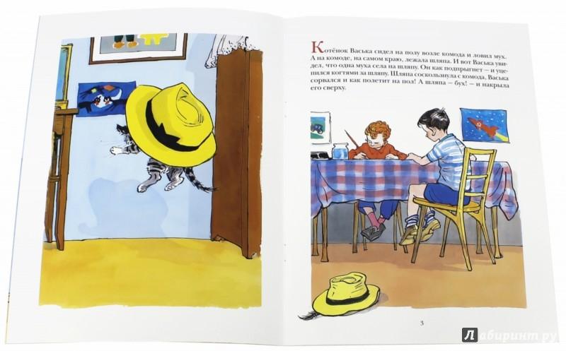 Иллюстрация 1 из 52 для Живая шляпа - Николай Носов | Лабиринт - книги. Источник: Лабиринт
