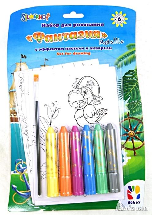 Иллюстрация 1 из 4 для Набор с восковыми мелками METALLIC (899081) | Лабиринт - игрушки. Источник: Лабиринт