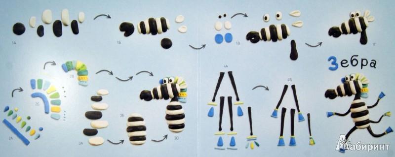 Иллюстрация 1 из 44 для Пластилиновая азбука ЖЗИЙ - Мельников, Румянцева | Лабиринт - книги. Источник: Лабиринт