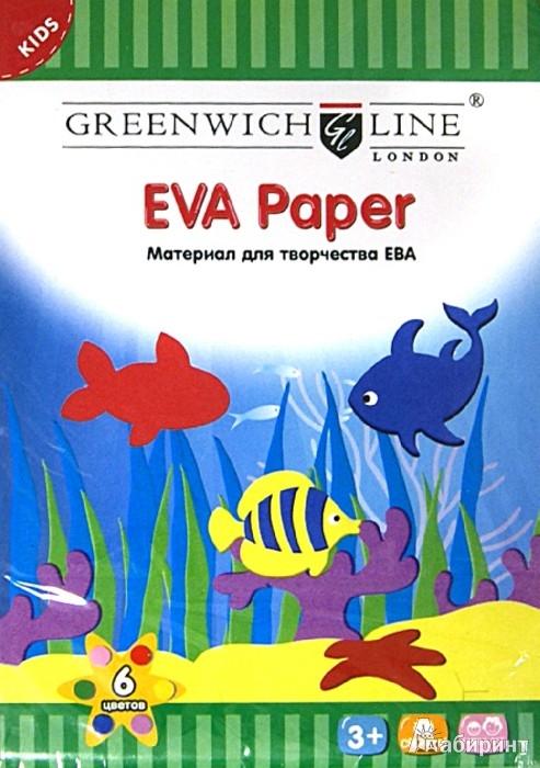 Иллюстрация 1 из 7 для Набор цветных листов из EVA. А5. 6 листов. 6 цветов (GL-EVA-01) | Лабиринт - игрушки. Источник: Лабиринт