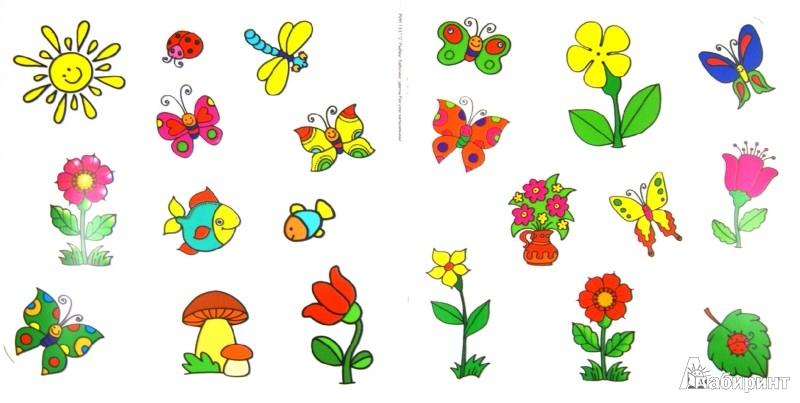 Иллюстрация 1 из 15 для Рыбки, бабочки, цветы. Рисуем пальчиками   Лабиринт - книги. Источник: Лабиринт