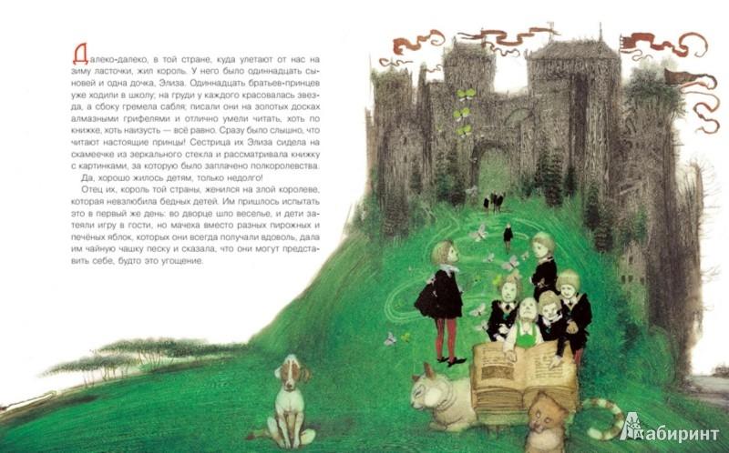 Иллюстрация 1 из 45 для Дикие лебеди - Ганс Андерсен | Лабиринт - книги. Источник: Лабиринт