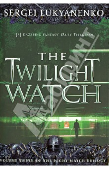 The Twilight Watch a caress of twilight