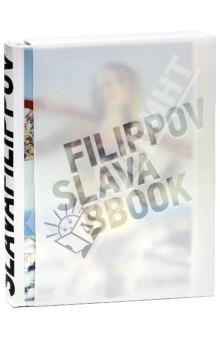 Filippov Slava Bbook