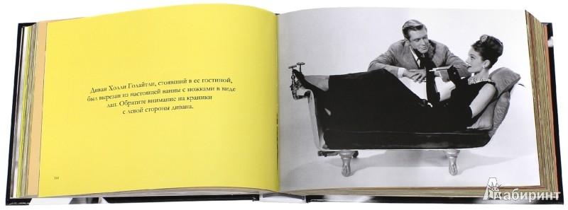 Иллюстрация 1 из 19 для Одри Хепберн в фотографиях и цитатах - Ландер, Ланичи   Лабиринт - книги. Источник: Лабиринт