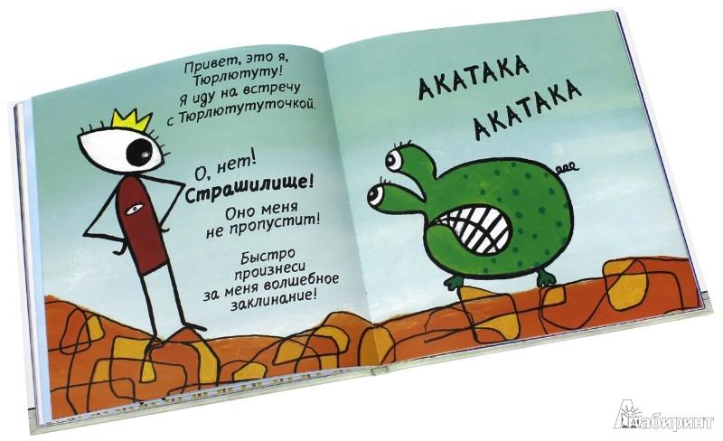 Иллюстрация 1 из 10 для Книги занимательных игр Эрве Тюлле. Комплект из 2-х книг - Эрве Тюлле | Лабиринт - книги. Источник: Лабиринт