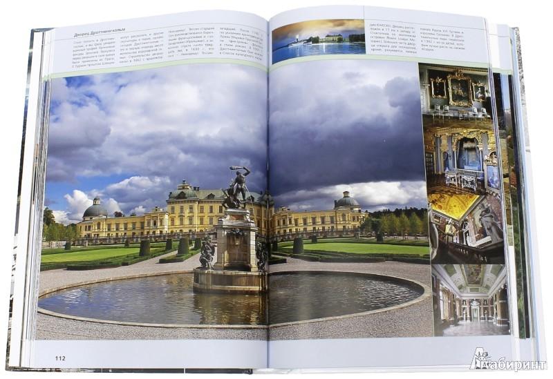 Иллюстрация 1 из 25 для Лучшие маршруты Скандинавии. Подарите себе путешествие мечты | Лабиринт - книги. Источник: Лабиринт