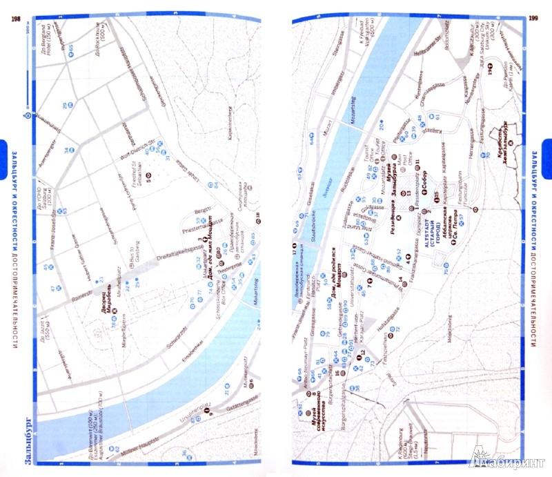 Иллюстрация 1 из 7 для Мюнхен, Бавария и Шварцвальд - Ди, Кристиани | Лабиринт - книги. Источник: Лабиринт