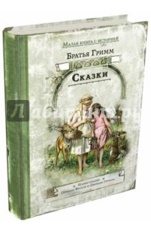 Сказки билеты на братьев сафроновых в липецке