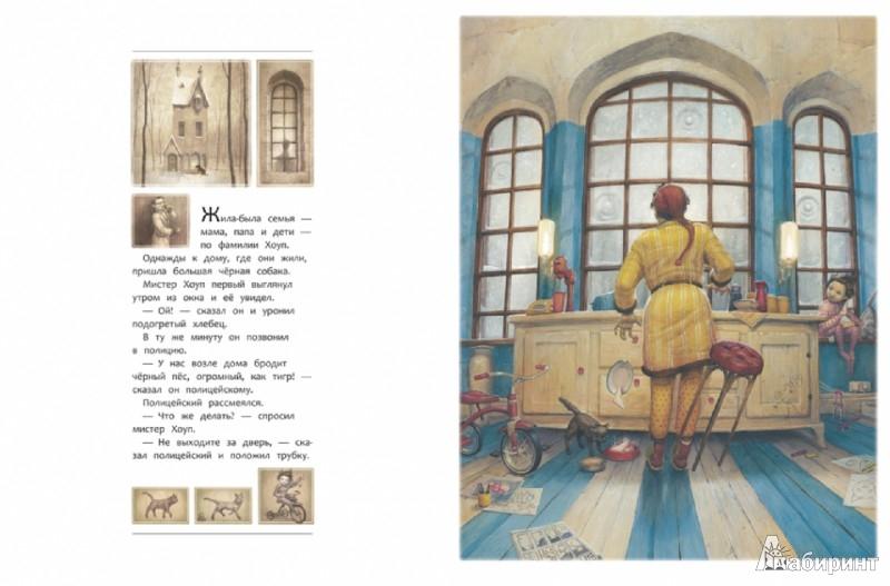 Иллюстрация 1 из 39 для Чёрный пёс - Леви Пинфолд | Лабиринт - книги. Источник: Лабиринт