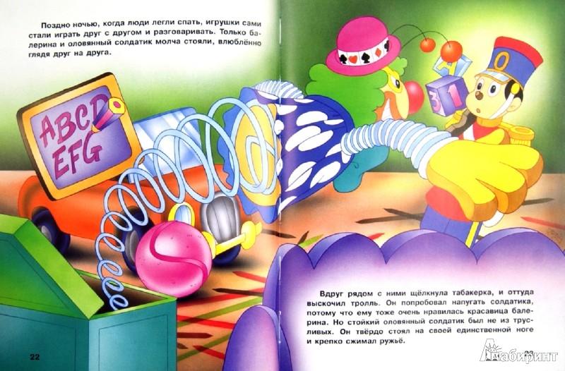 Иллюстрация 1 из 8 для Белоснежка и семь гномов и другие сказки - Гримм, Киплинг, Андерсен | Лабиринт - книги. Источник: Лабиринт