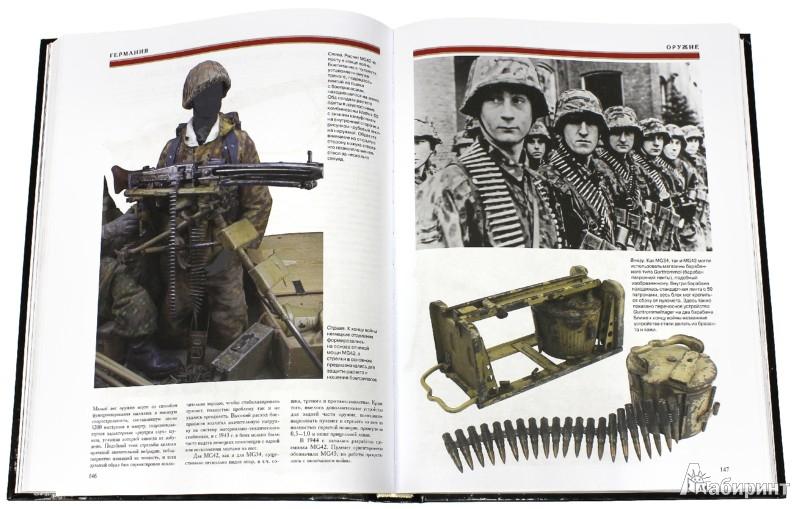Иллюстрация 1 из 9 для Армии Второй мировой войны. Вооруженные силы Германии и ее союзников. Униформа, снаряжение - Дэвид Миллер | Лабиринт - книги. Источник: Лабиринт
