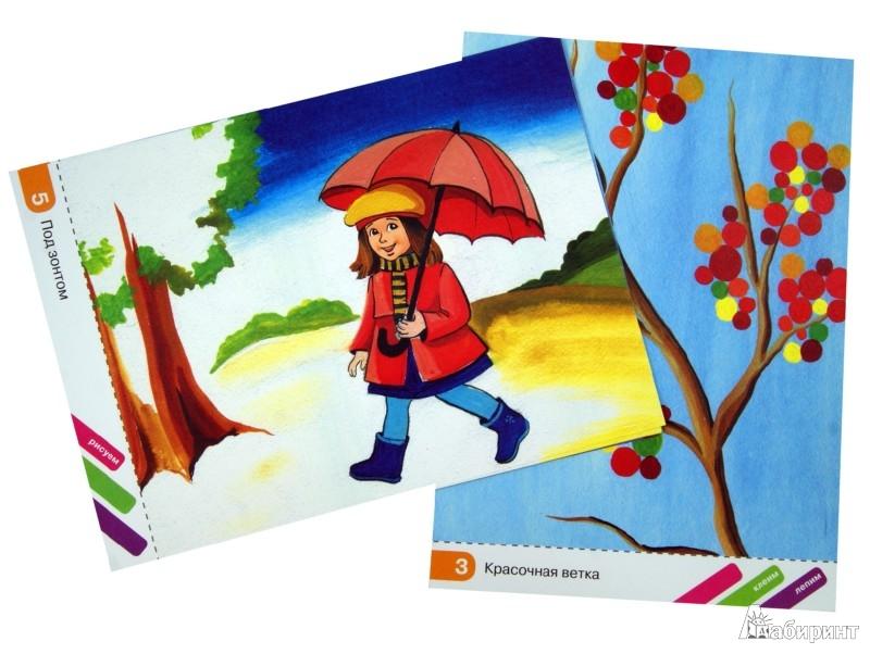 Иллюстрация 1 из 23 для Творческие задания для самых маленьких. Мудрая сова | Лабиринт - книги. Источник: Лабиринт