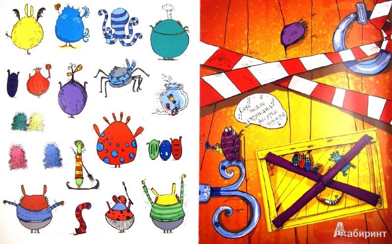 Иллюстрация 1 из 31 для Дом монстриков - Мэгги Бейтсон   Лабиринт - игрушки. Источник: Лабиринт