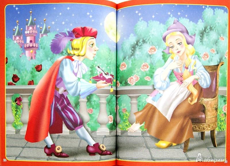 Иллюстрация 1 из 8 для Золушка | Лабиринт - книги. Источник: Лабиринт