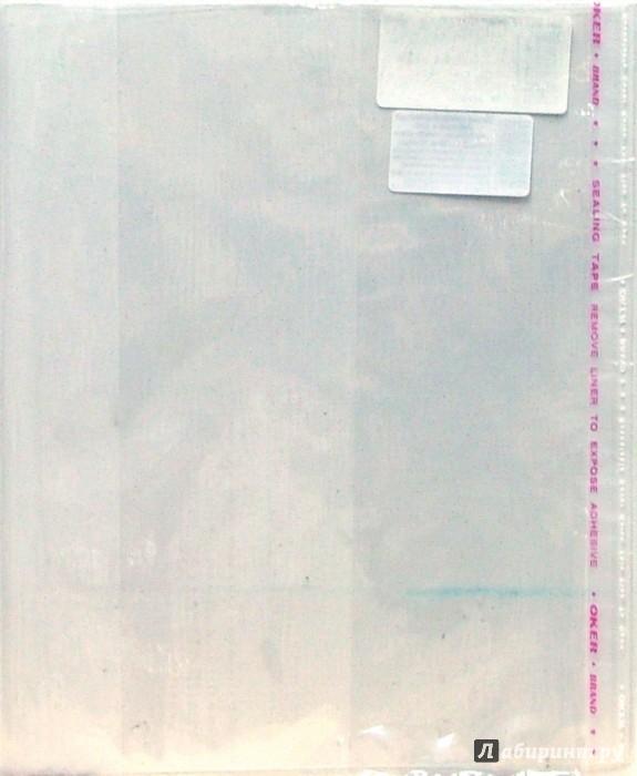 Иллюстрация 1 из 11 для Обложка для учебников с липким слоем 280х450 мм (280.1) | Лабиринт - канцтовы. Источник: Лабиринт