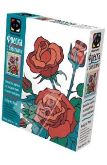 """Фреска с блестками """"Розы"""". Набор №2. Волшебная картина из звездной пыли (407058)"""