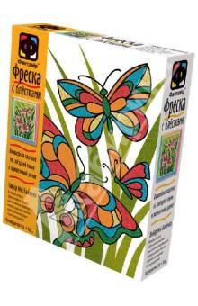 """Фреска с блестками """"Бабочки"""". Набор №6. Волшебная картина из звездной пыли (407062)"""