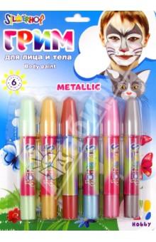 """Грим для лица и тела """"Metallic"""". 6 цветов (899073)"""