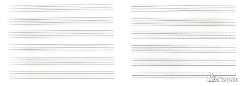 Иллюстрация 1 из 5 для Тетрадь для нот Рыжий котенок | Лабиринт - канцтовы. Источник: Лабиринт