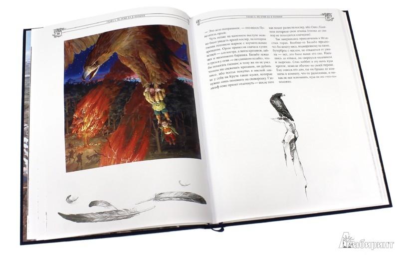 Иллюстрация 1 из 29 для Хоббит, или Туда и обратно - Толкин Джон Рональд Руэл | Лабиринт - книги. Источник: Лабиринт