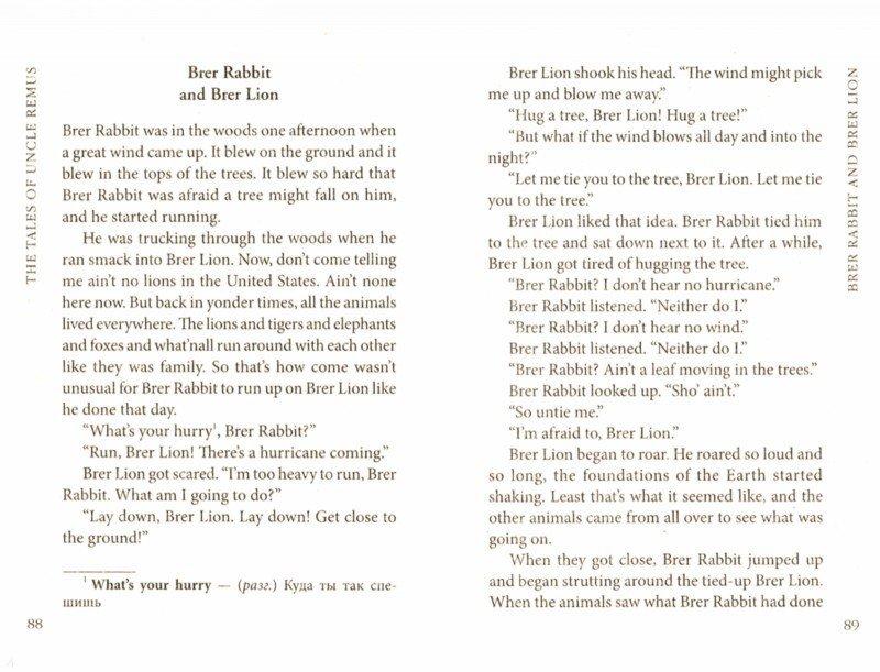 Иллюстрация 1 из 7 для Сказки дядюшки Римуса. Книга для чтения на английском языке - Джоэль Харрис | Лабиринт - книги. Источник: Лабиринт