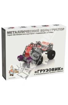 Металлический конструктор Грузовик (2032) велосипед двухколёсный rich toys ba camilla 14 1s розовый kg1417