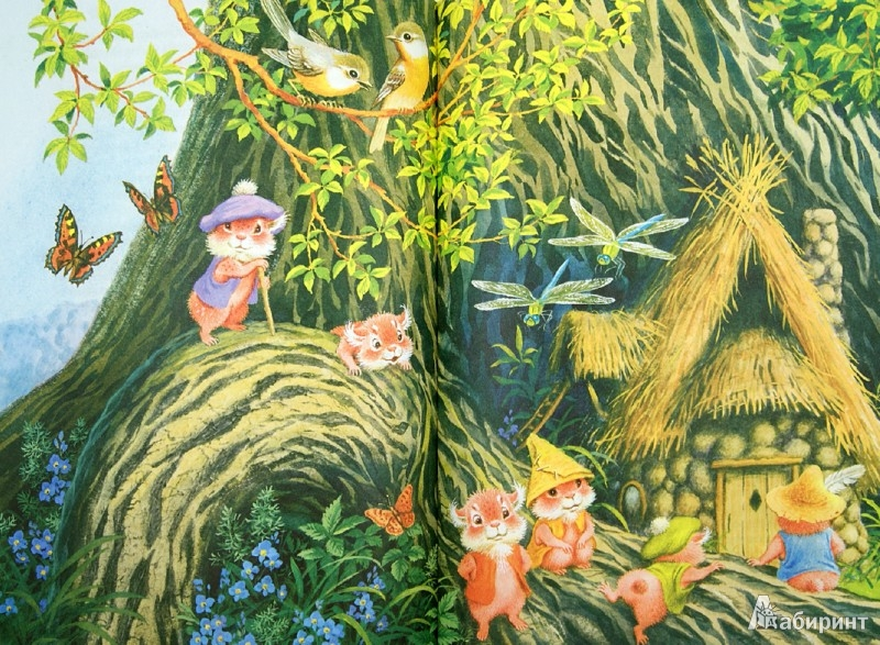 Иллюстрация 1 из 13 для Хрум Хрум - Мила Блинова   Лабиринт - книги. Источник: Лабиринт