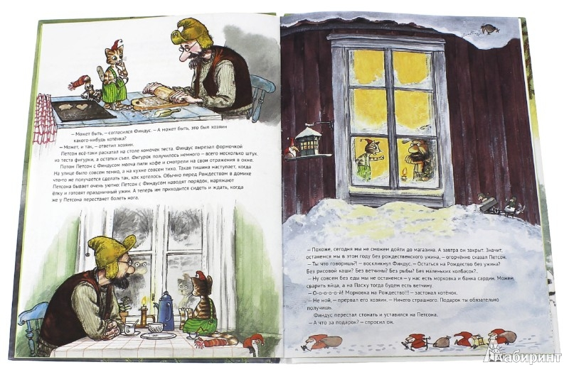 Иллюстрация 1 из 85 для Рождество в домике Петсона - Свен Нурдквист | Лабиринт - книги. Источник: Лабиринт