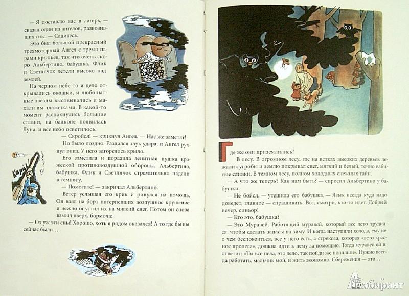Иллюстрация 1 из 50 для Сказка на рождество - Джованнино Гуарески   Лабиринт - книги. Источник: Лабиринт