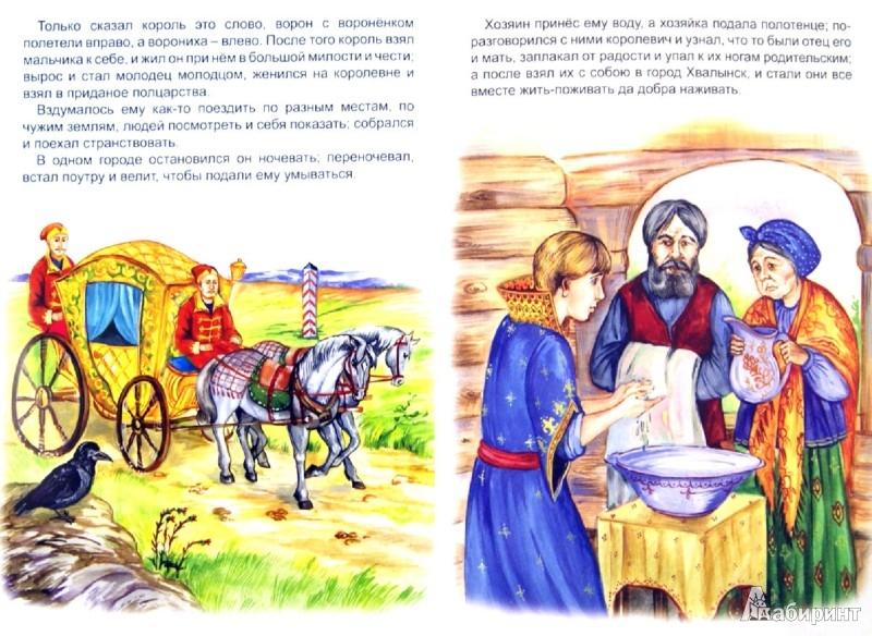 Иллюстрация 1 из 27 для Птичий язык | Лабиринт - книги. Источник: Лабиринт