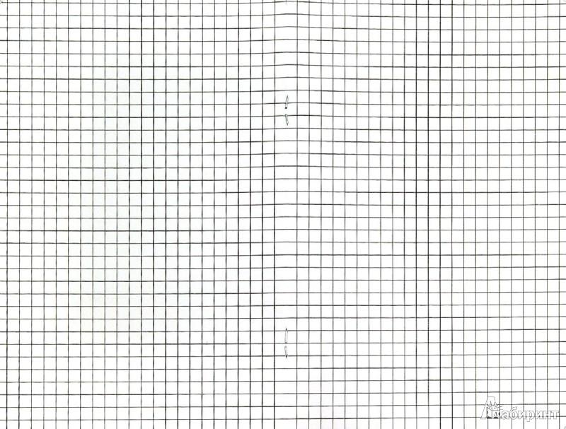 """Иллюстрация 1 из 4 для Блокнот """"Chocohot"""". Розовый А5-   Лабиринт - канцтовы. Источник: Лабиринт"""