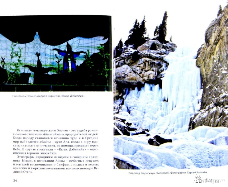 Иллюстрация 1 из 10 для Новые скифы. Статьи, эссе - Павел Зарифулин   Лабиринт - книги. Источник: Лабиринт