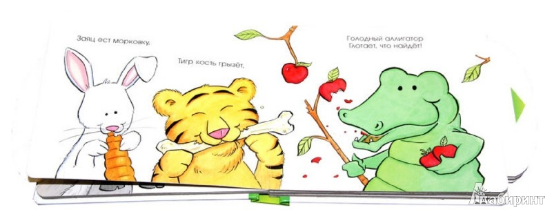 Иллюстрация 1 из 17 для Что могут рты - Флит Ван | Лабиринт - книги. Источник: Лабиринт