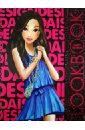 Книга для девочек Создай модный образ (51493)